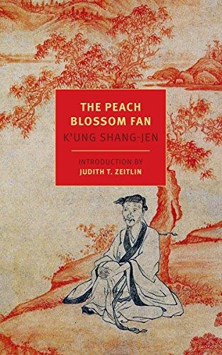 9781590178768: The Peach Blossom Fan (New York Review Books Classics)