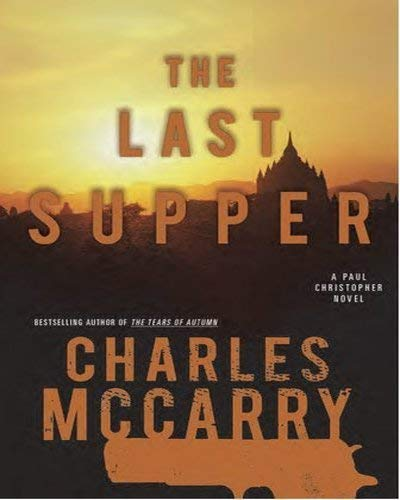 The Last Supper: Charles McCarry