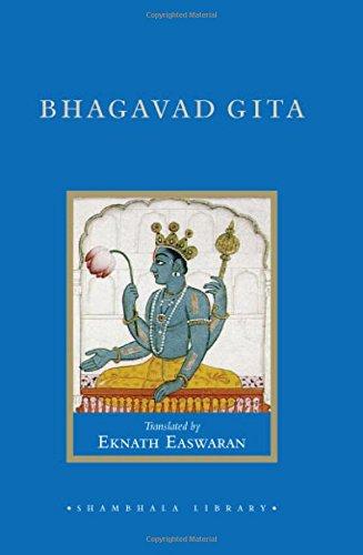 9781590301906: Bhagavad Gita (Shambhala Library)