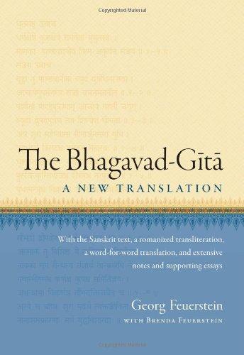 9781590308936: The Bhagavad-Gita: A New Translation
