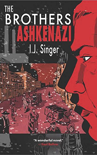 9781590512906: The Brothers Ashkenazi