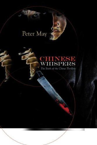 9781590588253: Chinese Whispers: A China Thriller (China Thrillers)