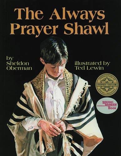 9781590783320: The Always Prayer Shawl (Reading Rainbow Books)