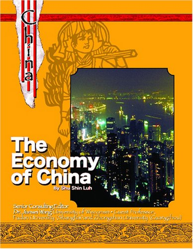 9781590848258: The Economy Of China: The History and Culture of China