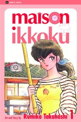 9781591160540: Maison Ikkoku, Vol. 1
