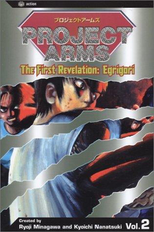 9781591160588: Project Arms, Vol. 2: Egrigori