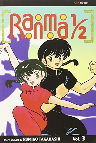 9781591160625: Ranma 1/2 3: Dancing With Death