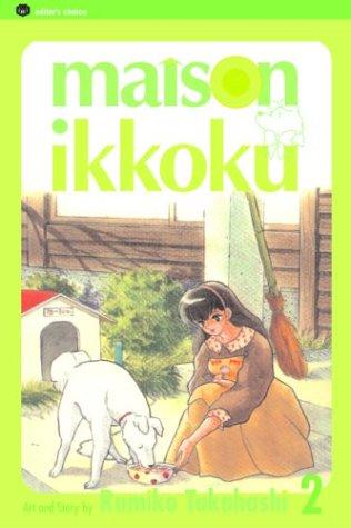 9781591160991: Maison Ikkoku, Vol. 2