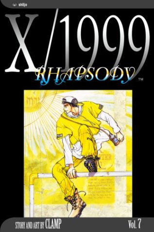 9781591161219: X/1999, Vol. 7: Rhapsody
