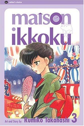 Maison Ikkoku, Vol. 3: Takahashi, Rumiko