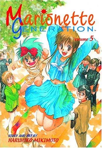 Marionette Generation, Volume 5: Haruhiko Mikimoto