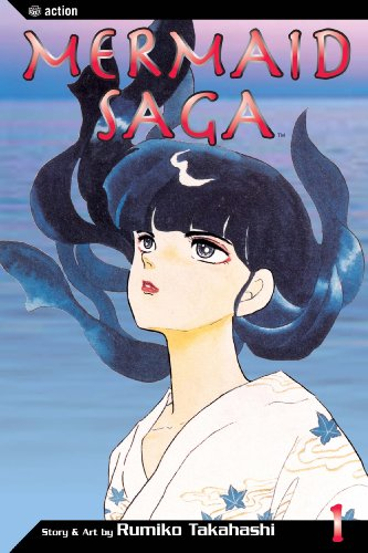 9781591163367: Mermaid Saga, Vol. 1