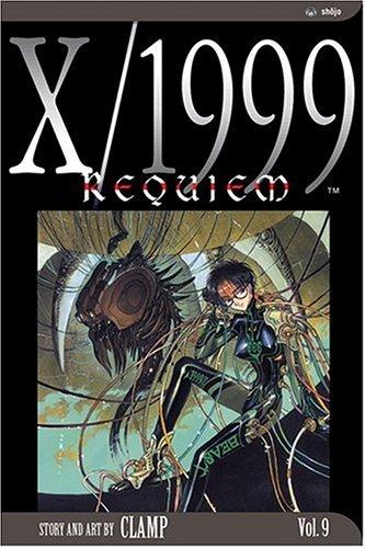 9781591163411: X/1999, Vol. 9: Requiem