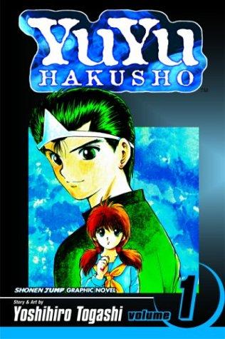 9781591163626: 1: Yuyu Hakusho
