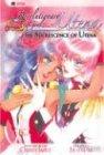 9781591165002: Revolutionary Girl Utena The Adolescence of Utena: The Adolesence of Utena