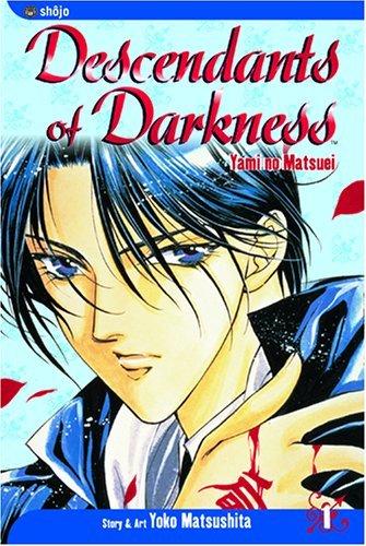 9781591165071: Descendants of Darkness: Yami no Matsuei, Vol. 1