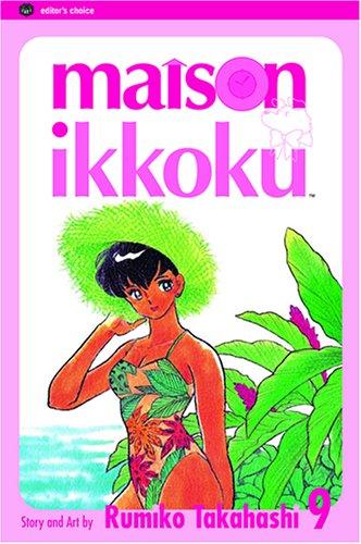 Maison Ikkoku, Volume 9 (2nd edition): Takahashi, Rumiko