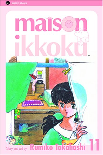 9781591168041: Maison Ikkoku, Volume 11 (2nd edition)