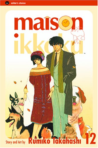 9781591168690: Maison Ikkoku, Volume 12 (2nd edition)
