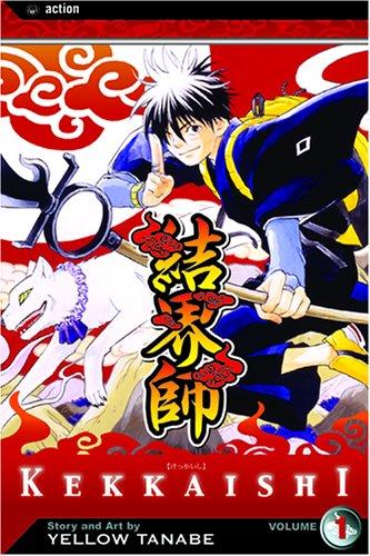 9781591169680: Kekkaishi, Vol. 1: v. 1