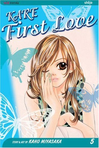 9781591169864: Kare First Love, Vol. 5: v. 5