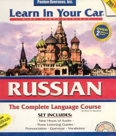 9781591252122: Learn in Your Car Russian Complete (Russian Edition)