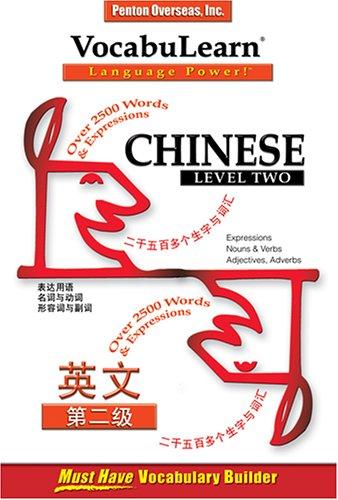 VocabuLearn Mandarin Chinese Level 2: Penton Overseas, Inc