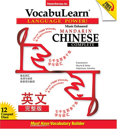 VocabuLearn Mandarin Chinese Complete (Vocabulearn Language Power!): Penton Overseas, Inc