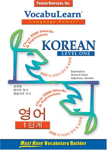 9781591253822: Vocabulearn Korean: Level 1 : Bilingual (Korean Edition)