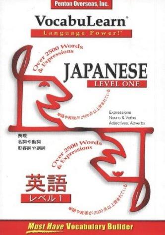Vocabulearn Japanese Level 1 (Japanese Edition): Penton Overseas, Inc.