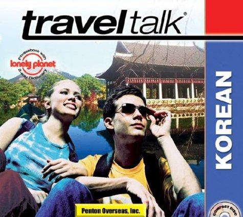 9781591254478: Travel Talk Korean (Korean Edition)