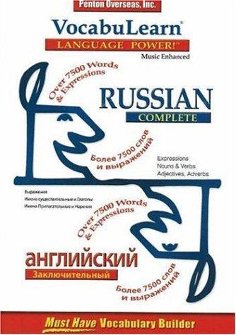Vocabulearn Russian Complete (Russian Edition): Penton Overseas Inc