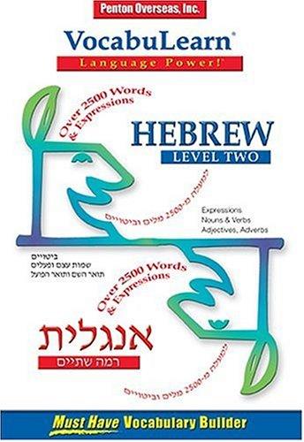 Vocabulearn Hebrew: Level 2 [With Booklet] (Hebrew: Penton Overseas Inc