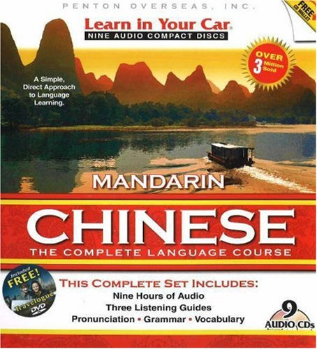 9781591257028: Learn in Your Car Mandarin Chinese: The Complete Language Course (Chinese Edition)
