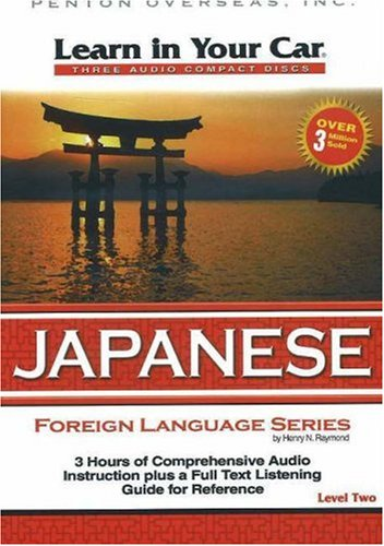 9781591257110: Learn in Your Car Japanese Level 2 (Japanese Edition)