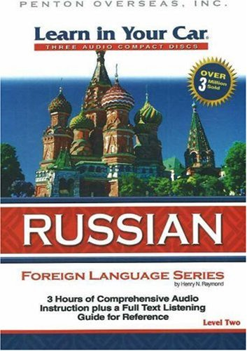 9781591257158: Russian: Level 2 (Learn in Your Car) (VocabuLearn S.)
