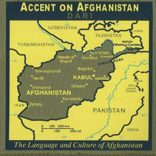 9781591257349: Accent on Afghanistan: Dari, The Language And Culture Of Afghanistan (English and Dargwa Edition)