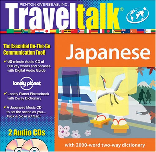 9781591258315: Japanese (Traveltalk) (Japanese Edition)