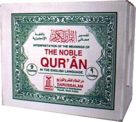 9781591440000: Interpretation of The Meanings of the Noble Qur'an (9 Books) (English and Arabic Edition)