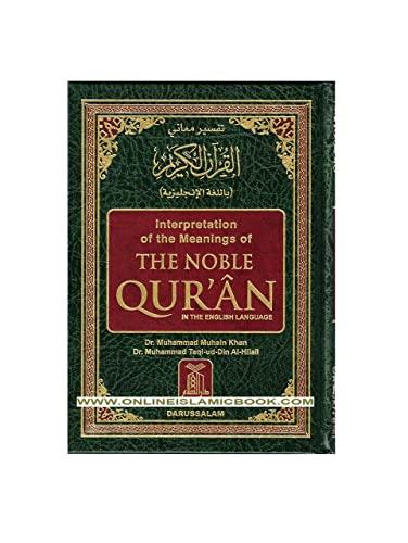 9781591440048: Noble Quran (Medium Size 5x7'')