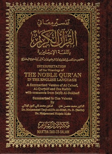 9781591440048: Noble Quran (Medium Size 5x7'')