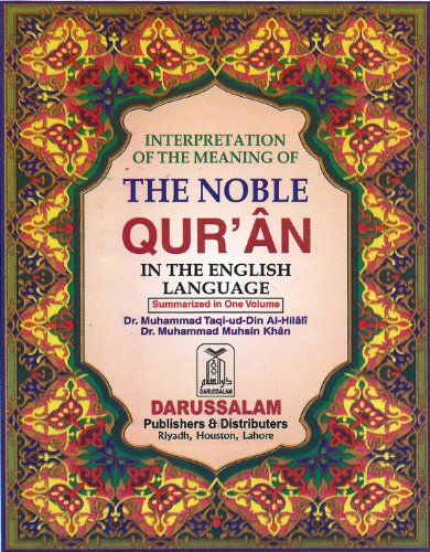 9781591440079: Noble Quran English and Arabic (Tall Size) by Dr. Muhsin Khan & Dr. Taqi-ud-Din Al-Hilali (Long Size)