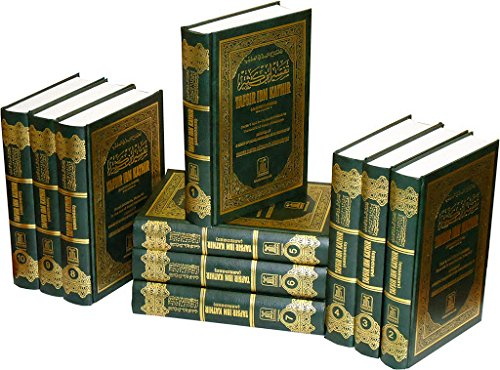Tafsir Ibn Kathir (10 Volumes; Abridged): Hafiz Ibn Kathir