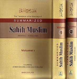 9781591440505: Summarized Sahih Muslim (2 Volumes)
