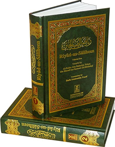 Riyad-us-Saliheen (2 Volumes): Al-Nawawi, Imam