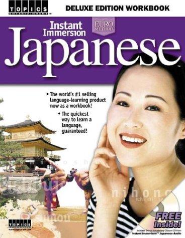 9781591503125: Instant Immersion Japanese: Workbook