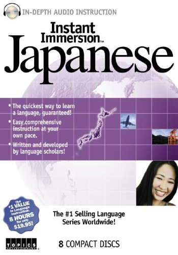 9781591507598: Instant Immersion Japanese (Instant Immersion)