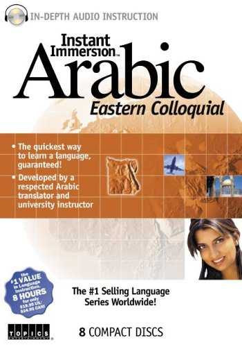 9781591508519: Instant Immersion Arabic - Eastern Colloquial (Arabic Edition)