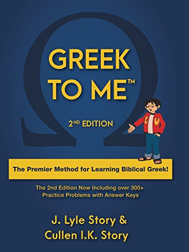 9781591602224: Greek to Me