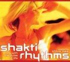 9781591791850: Shakti Rhythms: Sounds of the Yoga RE: v.ution